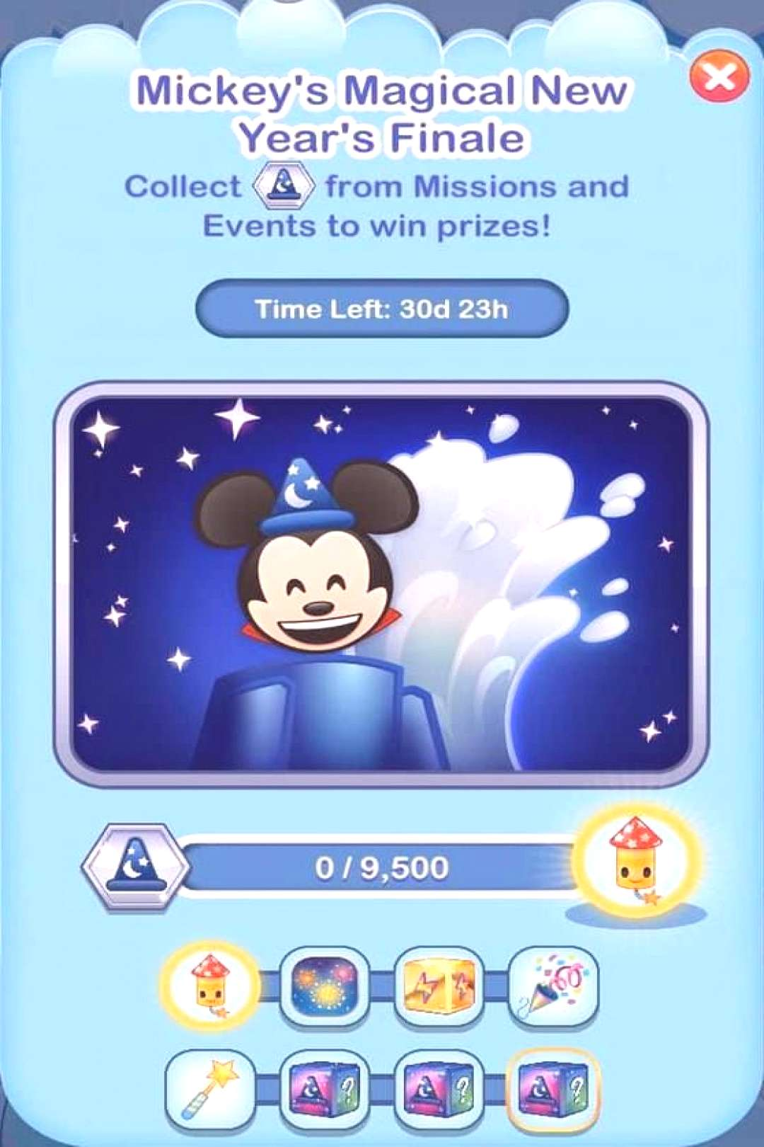Mickeys Magical New Years Finale Token Event (Drawing by Disney)